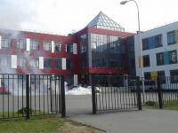 Журналист «53 новостей» оказалась на месте «происшествия» в школе №36