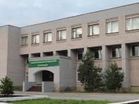 888 студентов учится в новгородском «Химико-индустриальном техникуме»