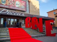 Что можно увидеть в субботу вечером на кинофестивале «Вече»?