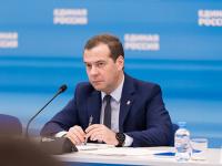 Дмитрий Медведев: для обеспечения пенсионных льгот самозанятым нужно определить их статус