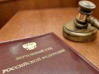 Досрочно погашенный кредит принёс россиянке крупные неприятности. Как не повторить её ошибку?
