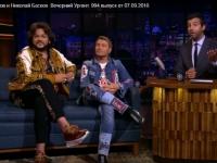 Филипп Киркоров напомнил в программе «Вечерний Ургант» о своём отце