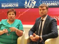 Главу новгородского горизбиркома неизвестный призвал сходить проголосовать