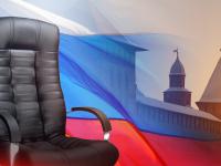 Гордума назначила дату конкурса по отбору кандидатур на должность мэра