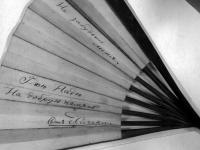 Книга «Надя-сан из села Медведь» расскажет о лагере пленных японцев на Новгородчине и тайне пропавшего веера