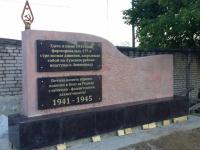 Кого называла дивизия СС «Полицай» элитными русскими войсками