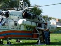 Мужчину, впавшего в кому в Старой Руссе, доставили в Великий Новгород на вертолете