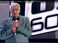 Наставники «Голоса 60+» не повернулись к новгородскому дяде Олега Погудина