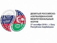 Азербайджану показали, чем богата Новгородская область