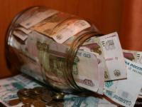 Новгородцы накопили на банковских счетах какую-то несусветную сумму