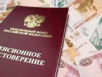 В 2019 году расходы на страховые пенсии составят 7 трлн рублей