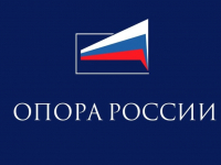 «Опора России» предложит правительству снизить взнос в ПФР для предпенсионеров