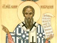Раку с мощами новгородского архиепископа Иоанна сегодня утром вынесут в центр Софийского собора