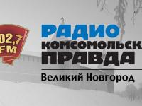 Сергей Бондаренко: «Появление еще одного федерального СМИ пойдет на пользу всей Новгородской области»