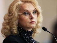 Татьяна Голикова рассказала, зачем ужесточать ответственность за увольнение перед пенсией