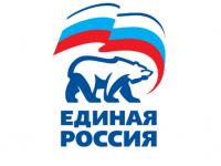 В ближайшие годы Великий Новгород по линии проектов «Единой России» сможет получить 6,6 млрд рублей