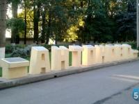 В эту субботу в НовГУ интересно и разнопланово отпразднуют День первокурсника
