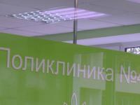 В Новгородской области к 2020 году все поликлиники объединит «бережливость»