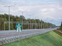 В Новгородской области участки трассы М-11 окропят святой водой