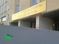 В первые дни учебного года корпуса сельхозинститута НовГУ исписали рекламой наркотиков