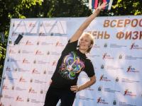 В субботу новгородцев приглашают на зарядку с чемпионкой Еленой Моисеевой