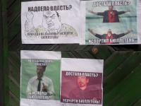 В Великом Новгороде появились предвыборные офлайн мемы