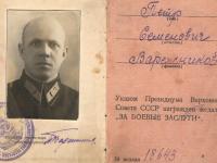 Внук погибшего в 1942 году летчика вместе с поисковиками нашел его спустя 20 лет