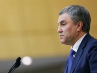 Вячеслав Володин: пенсионный проект стал справедливее после поправок Путина