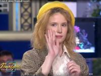 Загадочная Монеточка сыграла в «Поле чудес» ради бабушки