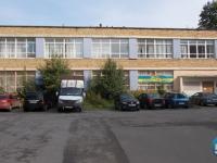 Здание «химчистки на Гагарина» может уйти с молотка