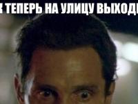 Жители Петрозаводска боятся выходить на улицу из-за убийств девушек