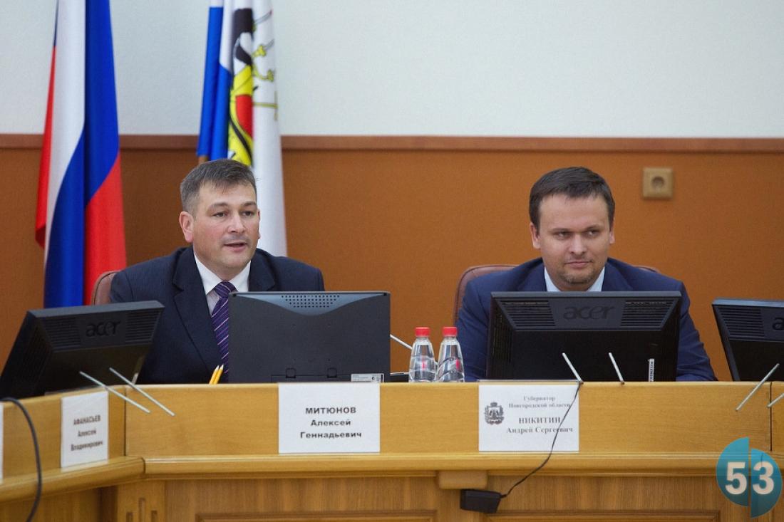 Алексей Митюнов: Великий Новгород готов к сотрудничеству с областью и очень рад помощи