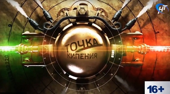 В «Точке кипения» на НТ обсудят митинги в Окуловке