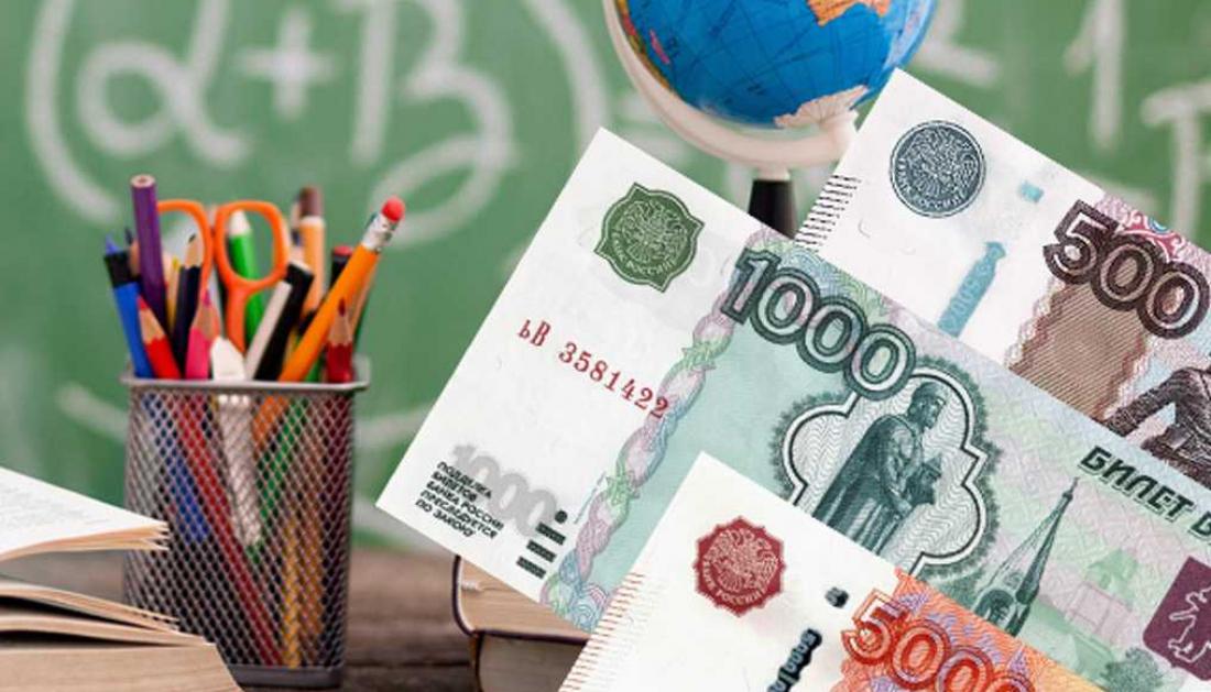 Депутаты облдумы поддержали изменения в бюджет на строительство школы в Малой Вишере