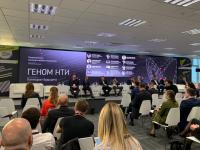 Андрей Никитин на форуме «Открытые инновации» рассказал, что такое НТИ для Новгородской области