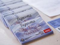 Безналичная оплата проезда в Великом Новгороде пользуется популярностью