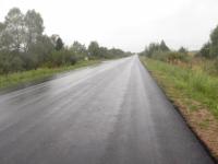Доброе слово: Старорусский район присоединяется к благодарностям за ремонт дорог