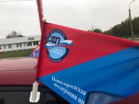 Фото: в Великом Новгороде прошел профсоюзный автопробег