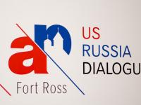 Губернатор Новгородской области примет участие в форуме «Диалог Форт-Росс»