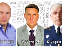 Из семи кандидатов на пост главы Старорусского района ко второму этапу осталось трое