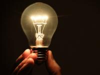 «Коммерсант» узнал о планах ввести социальную норму энергопотребления