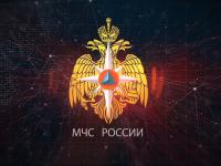 МЧС Янтарного края возглавил бывший руководитель новгородских спасателей
