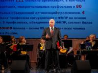 Михаил Шмаков: «Новгородские профсоюзы – лучшие в России по проведению трехсторонних комиссий»