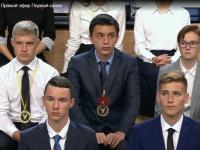 Новгородские ребята продолжают путь в программе «Умницы и умники»