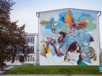 Хакатон преобразил новгородский ДКМ «Город»