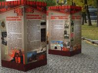 Новгородский музей-заповедник приглашает всех на юбилейное комсомольское собрание