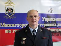 Новый руководитель назначен в отдел ГИБДД по Великому Новгороду