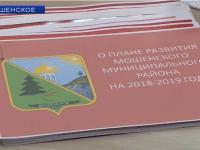 По поручению губернатора в Мошенском появится чёткий план приема врачей-специалистов