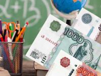Поборы в школах Великого Новгорода подтвердила прокуратура. Были ли они в Боровичах?