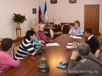 Приёмные родители подняли важную тему на встрече с Еленой Писаревой